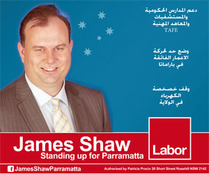 James-Show-Banner