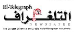 التليغراف العربية